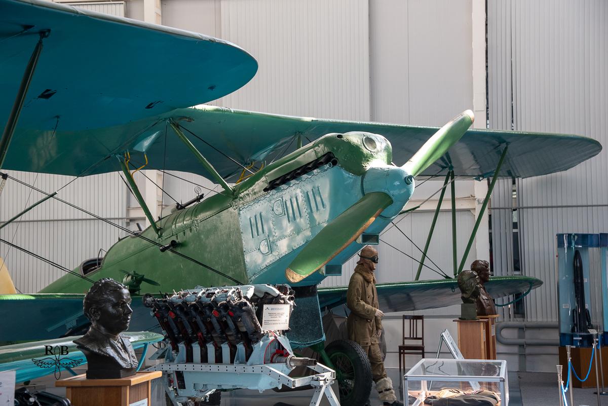 2019 Musée Central des Forces Aériennes Monino (RU)